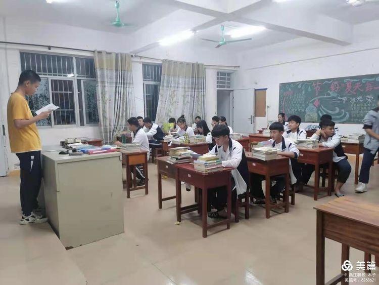 昌江县职业教育中心组织开展《学生安全与应急教育读本》赠书活动简报(图8)