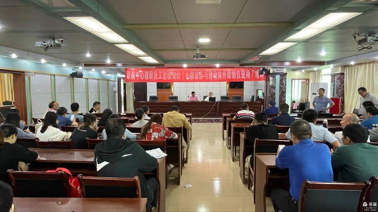 昌江县职业教育中心2021年开展应急救护培训(图2)