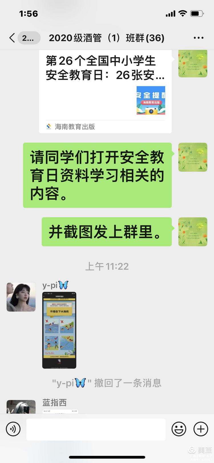 昌江职业教育中心开展第26个安全教育日活动(图9)