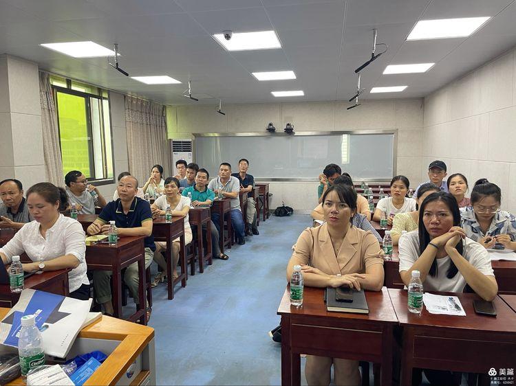 昌江县职业教育中心2021年开展班主任业务能力大赛分享交流会活动(图3)