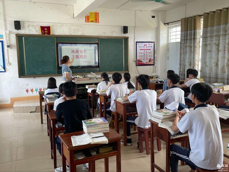 昌江职业教育中心开展第26个安全教育日活动(图12)