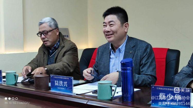 尊彩网app下载太湖研究院第一次院务工作会议在苏州召开(图4)