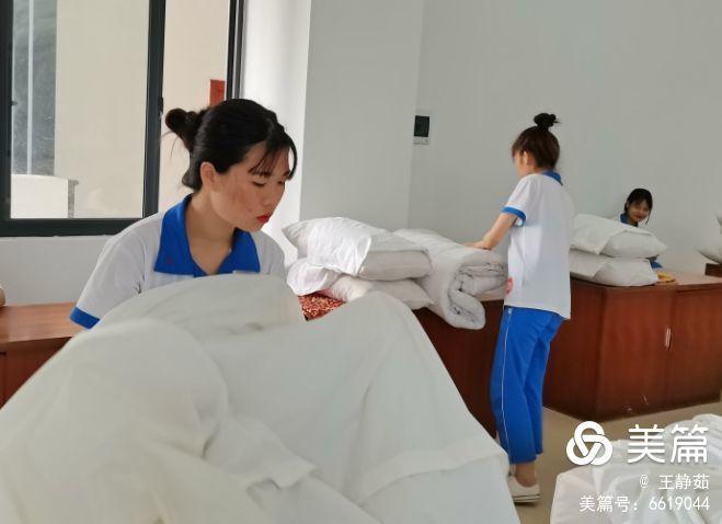 昌江县职业教育中心2021年春季学期中式铺床技能大赛(图11)