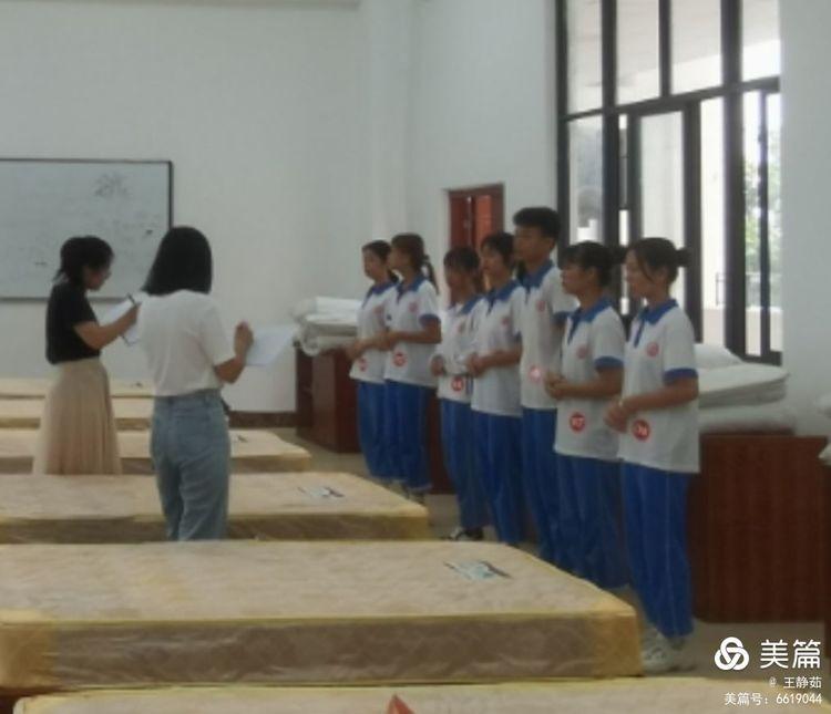 昌江县职业教育中心2021年春季学期中式铺床技能大赛(图1)