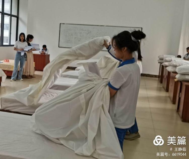 昌江县职业教育中心2021年春季学期中式铺床技能大赛(图9)
