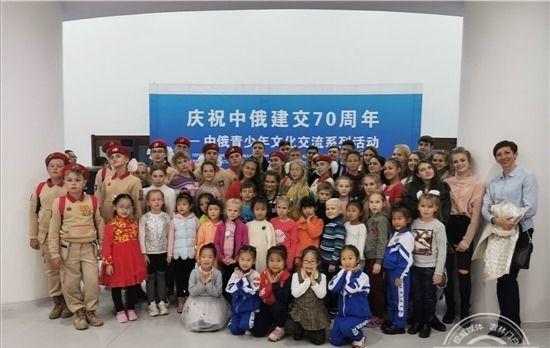 """珲春市举办""""庆祝中俄建交70周年""""中俄青少年文化交流活动"""