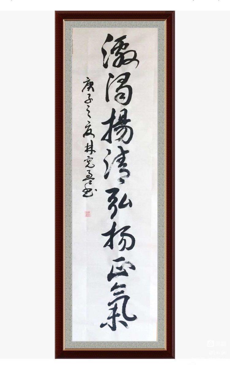《愛國抒懷——黑龍江省老年書畫藝術作品網絡展》(上篇)