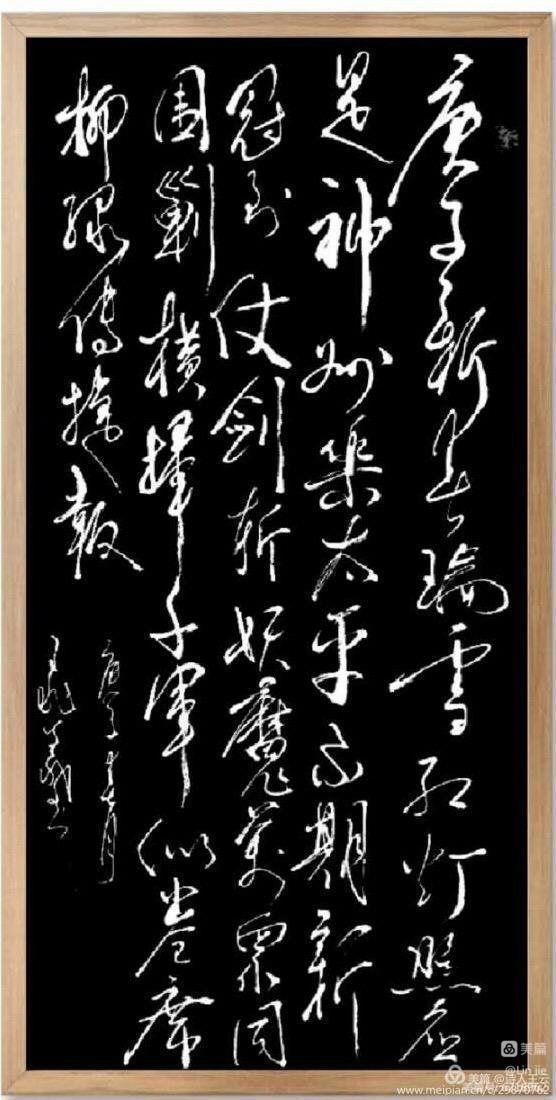 《愛國抒懷――黑龍江省老年書畫藝術作品網絡展》(下篇)