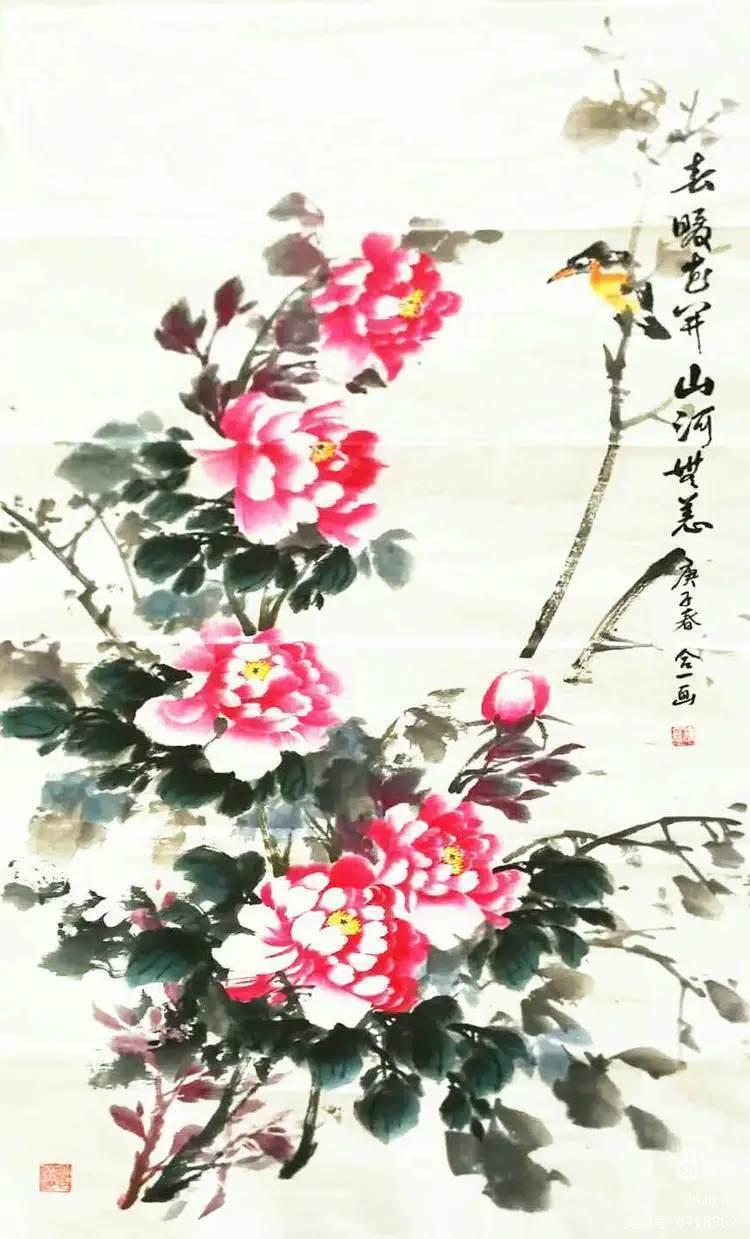 《爱国抒怀――黑龙江省老年书画艺术作品网络展》(下篇)