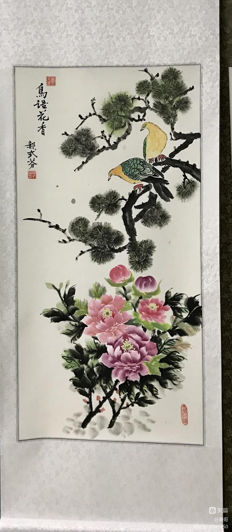 外交部老年书画研究会潘家园书画分会举办迎新年书画作品展