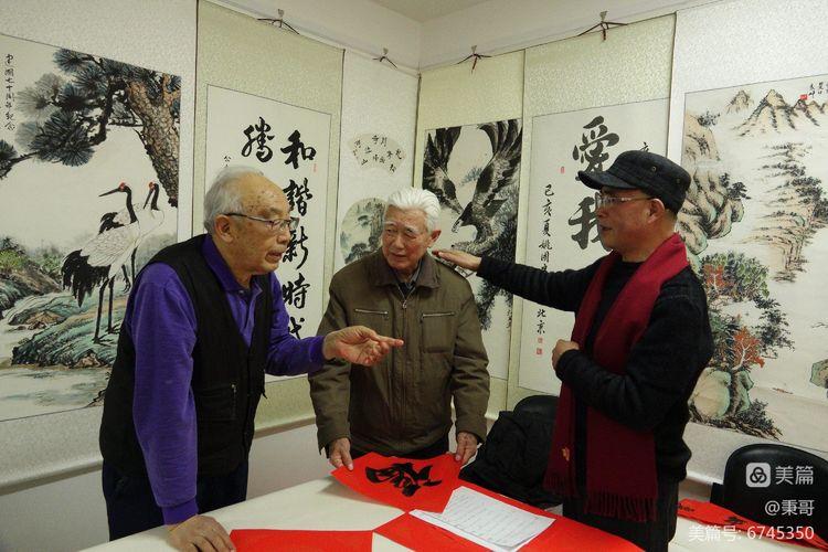 外交部潘南社区举办书画展及书画笔会