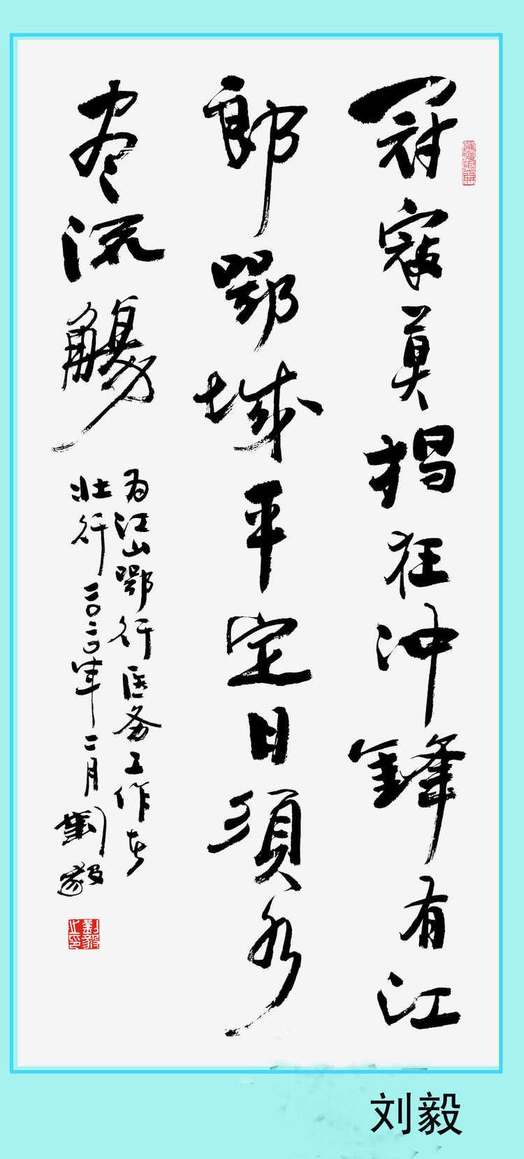 用行动诠释出新时代妇女运动的最强音——江山老年书画会庆祝三八妇女节网上书画作品展