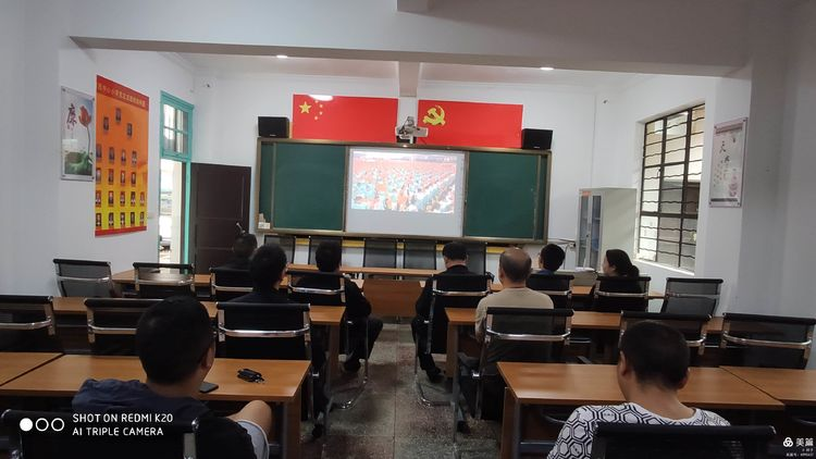 何其有幸,生于华夏,见证百年——通海县河西中心小学组织党员干部及师生观看庆祝建党100周年活动视频