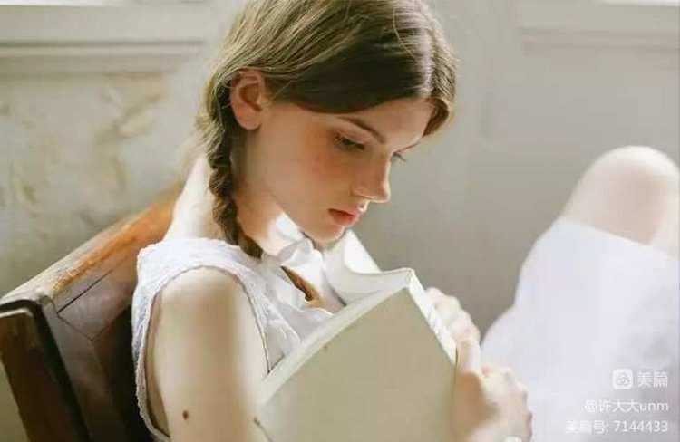 写给心软的姑娘:越是懂事,越是心累(图1)