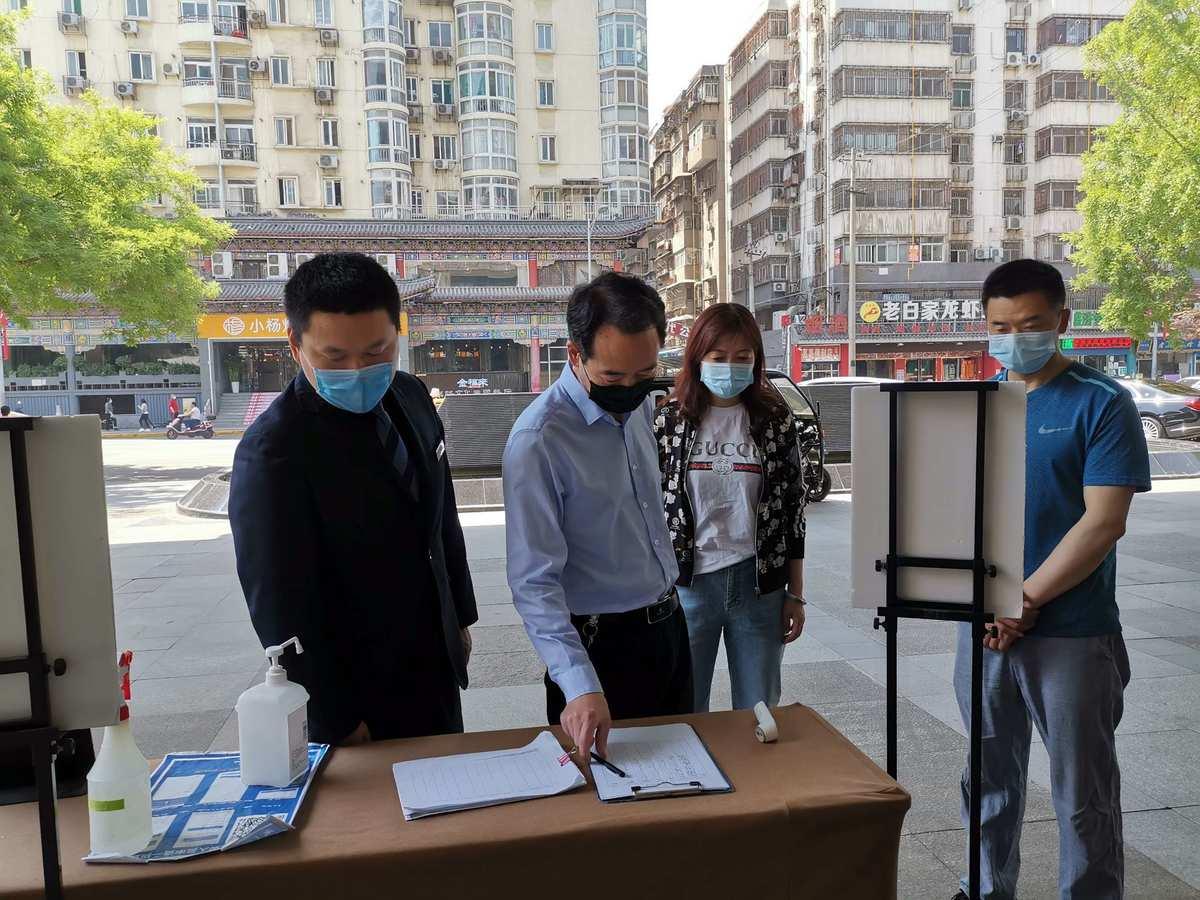 新城區加強五一假日文旅市場疫情防控及安全生產大檢查