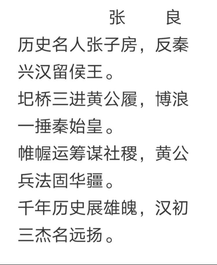 邳州桃花岛公园历史人物雕塑欣赏 (作者:王以太,摄影: 栗洪民)