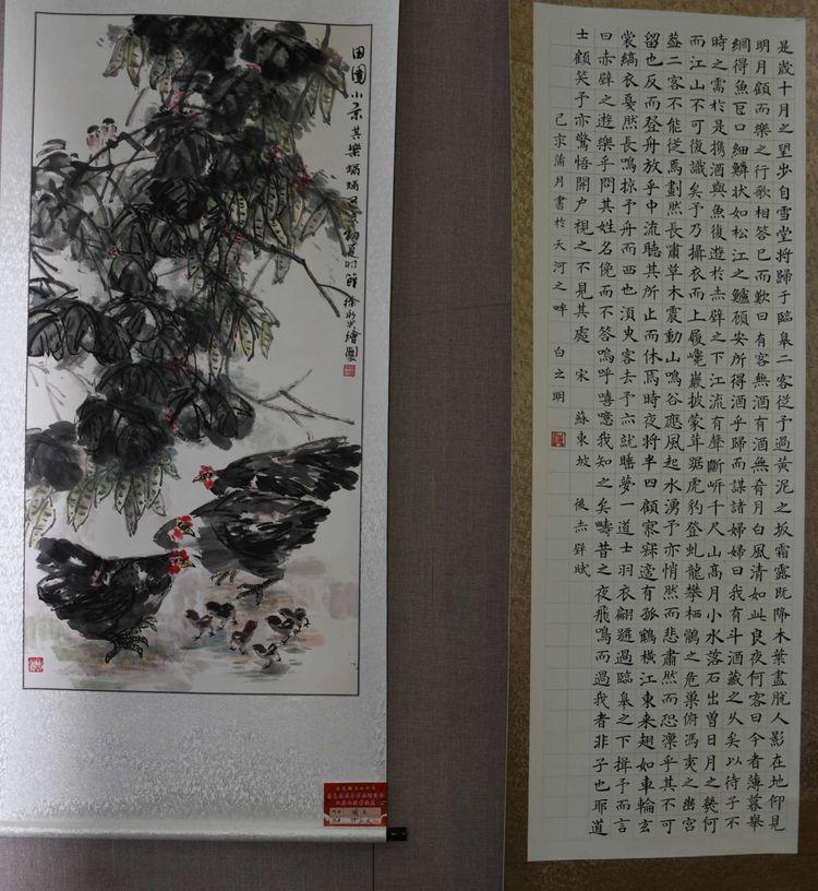 吉林省吉林市昌邑区举办