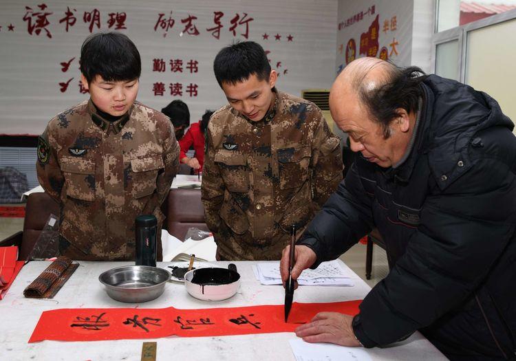 新春佳节喜 军民情更浓~吉林省吉林市老年书画研究会开展