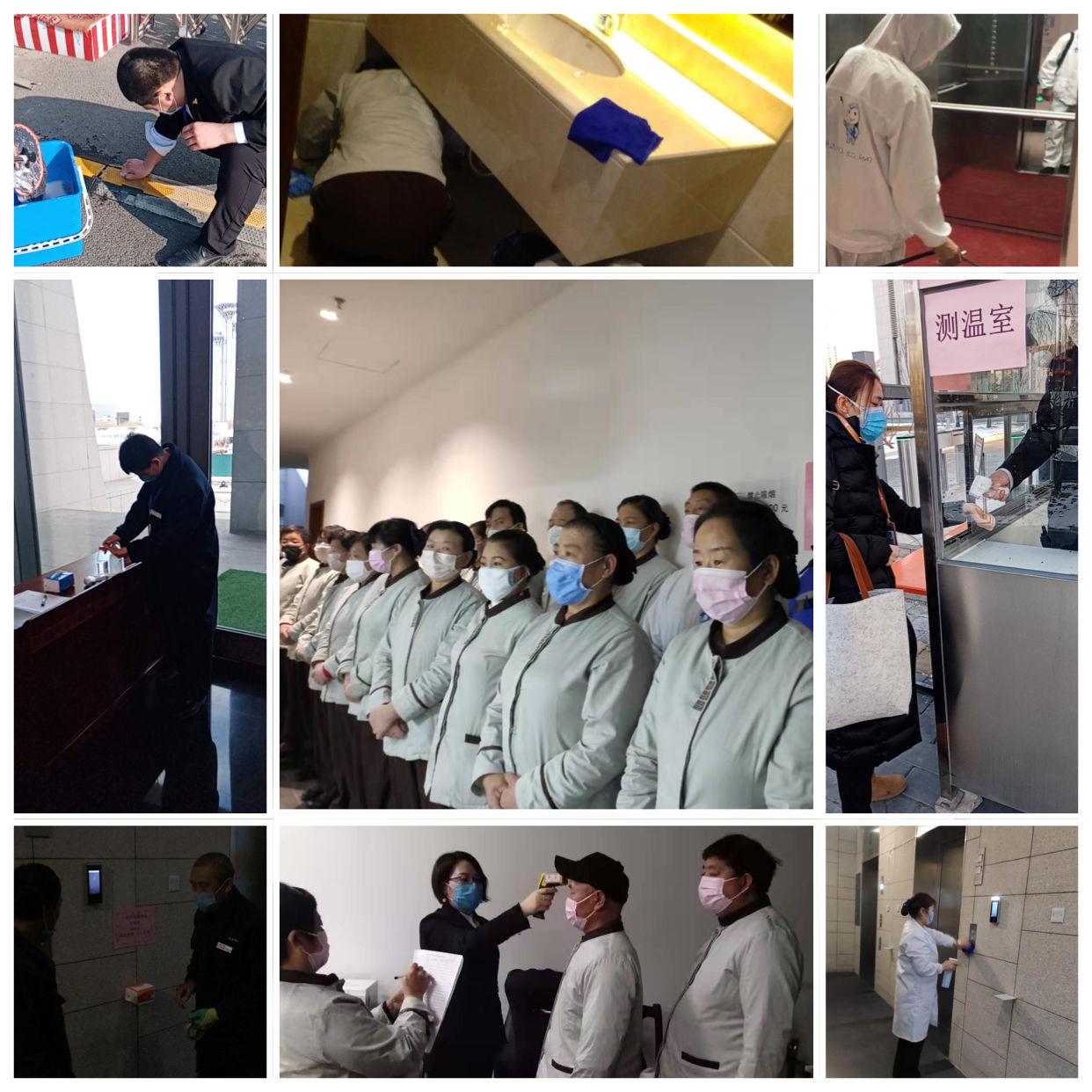 北京保洁公司,美汐清洁