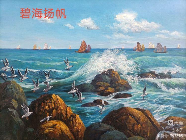 说不尽的乡情画不完的乡愁一一欣赏陈德雄一组新作油画有感