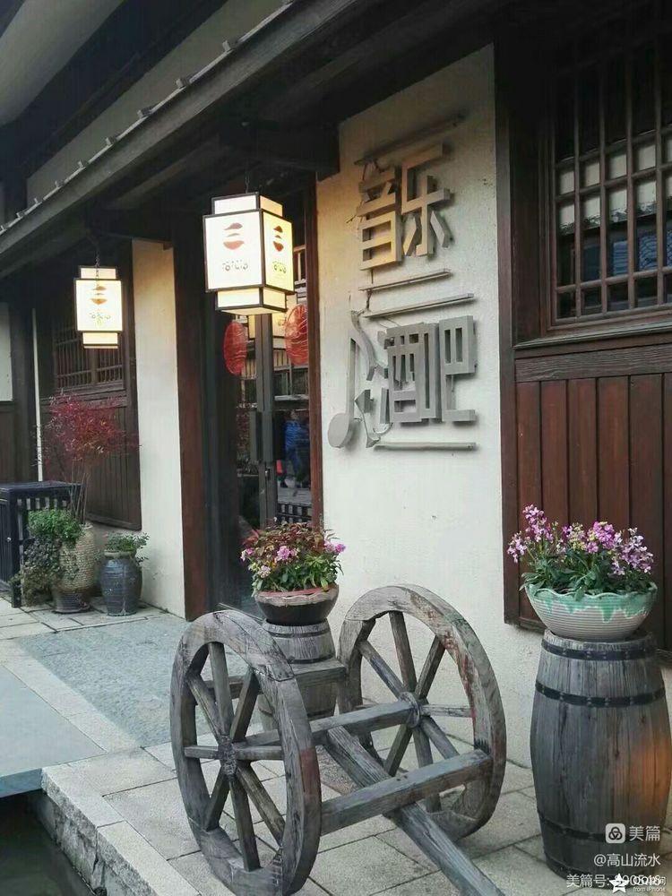 【同学情深】拈花一笑倾国倾城 - 秋香 - 方人雨