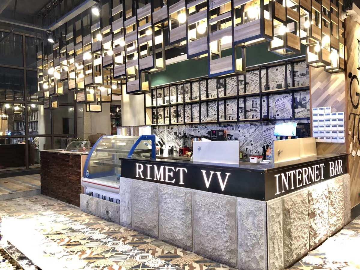 重庆北碚雷米特网咖
