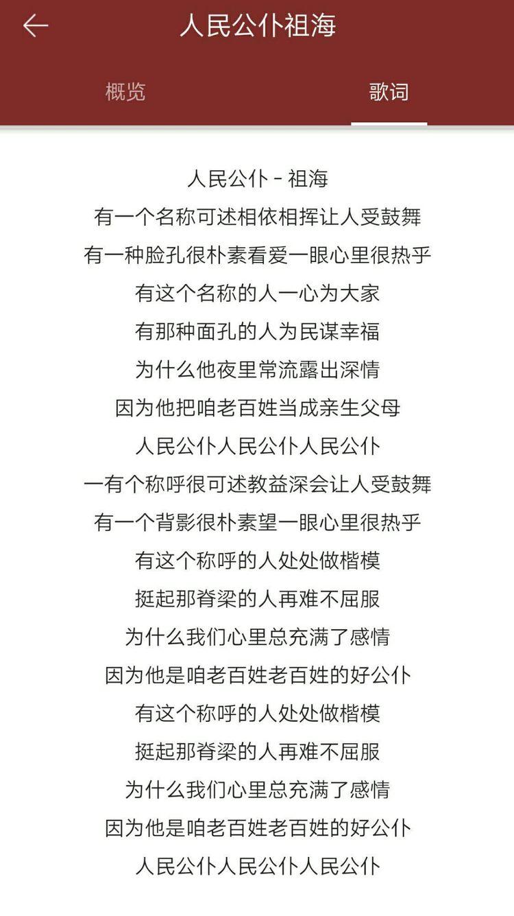 顿岗,在嬗变,配资公司 始兴顿岗杨梅的介绍(图1)