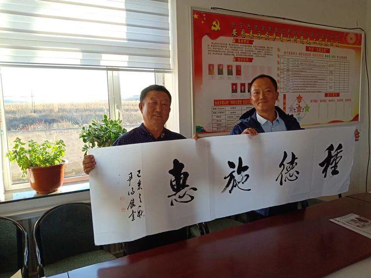 """延边州书法协会(朝书协)和安图县老年书画研究会开展""""文化下乡 助力攻坚"""""""