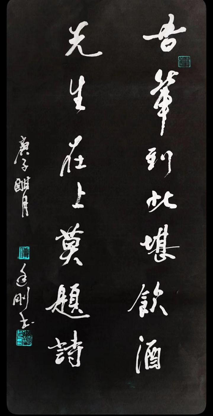 贵州省老年书画研究会抗疫斗争书画展(二)