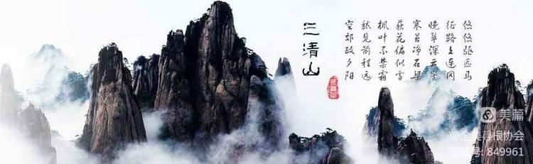 江西省侨办:2018三清山夏令营招生通知 (8/1-10)