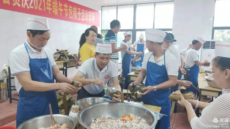 昌江县职业教育中心工会开展庆祝2021年端午节活动(图11)