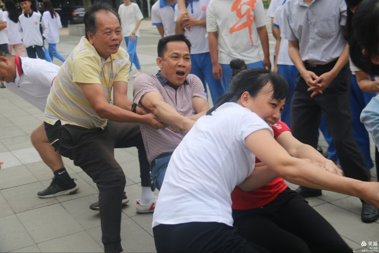 """昌江县职业教育中心工会开展庆祝2021年""""五·一""""国际劳动节活动(图2)"""