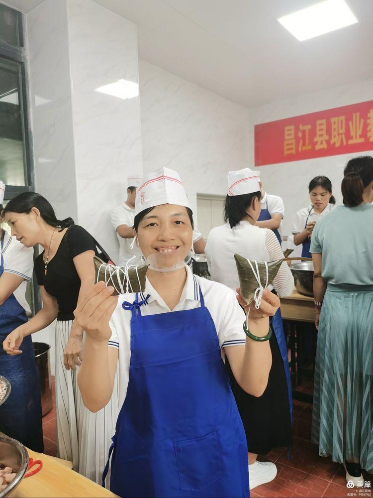 昌江县职业教育中心工会开展庆祝2021年端午节活动(图9)