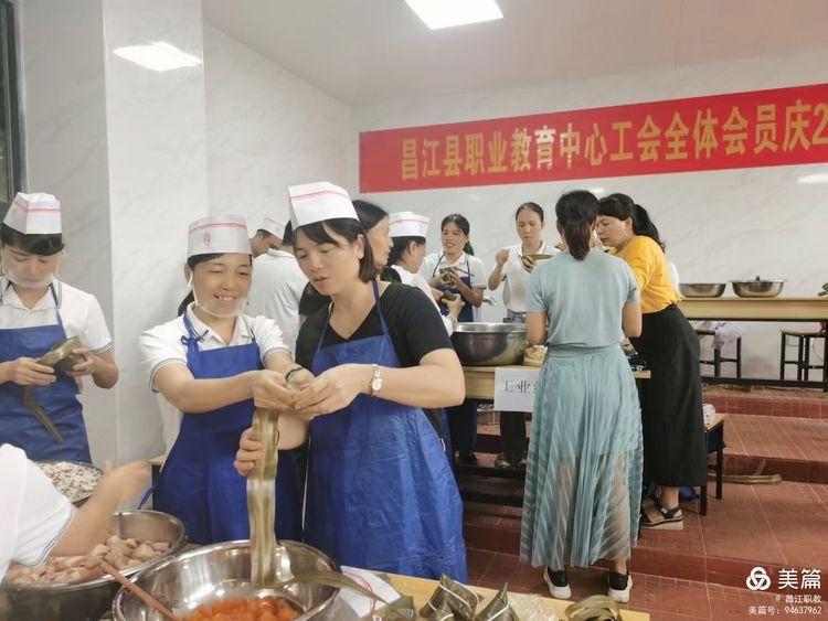 昌江县职业教育中心工会开展庆祝2021年端午节活动(图8)