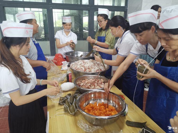 昌江县职业教育中心工会开展庆祝2021年端午节活动(图7)