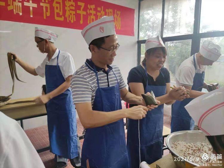昌江县职业教育中心工会开展庆祝2021年端午节活动(图5)