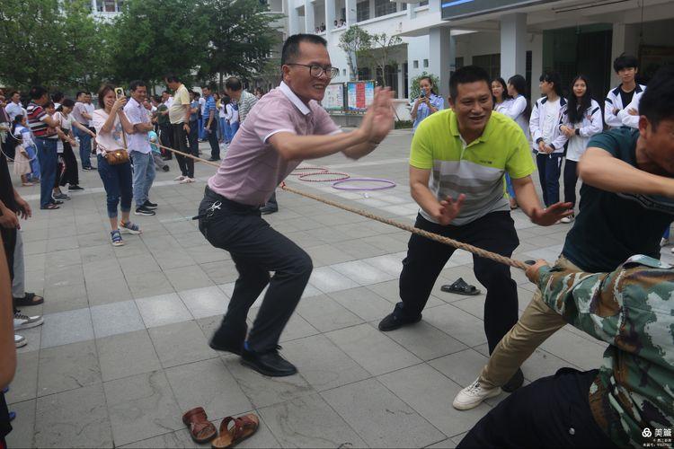 """昌江县职业教育中心工会开展庆祝2021年""""五·一""""国际劳动节活动(图9)"""