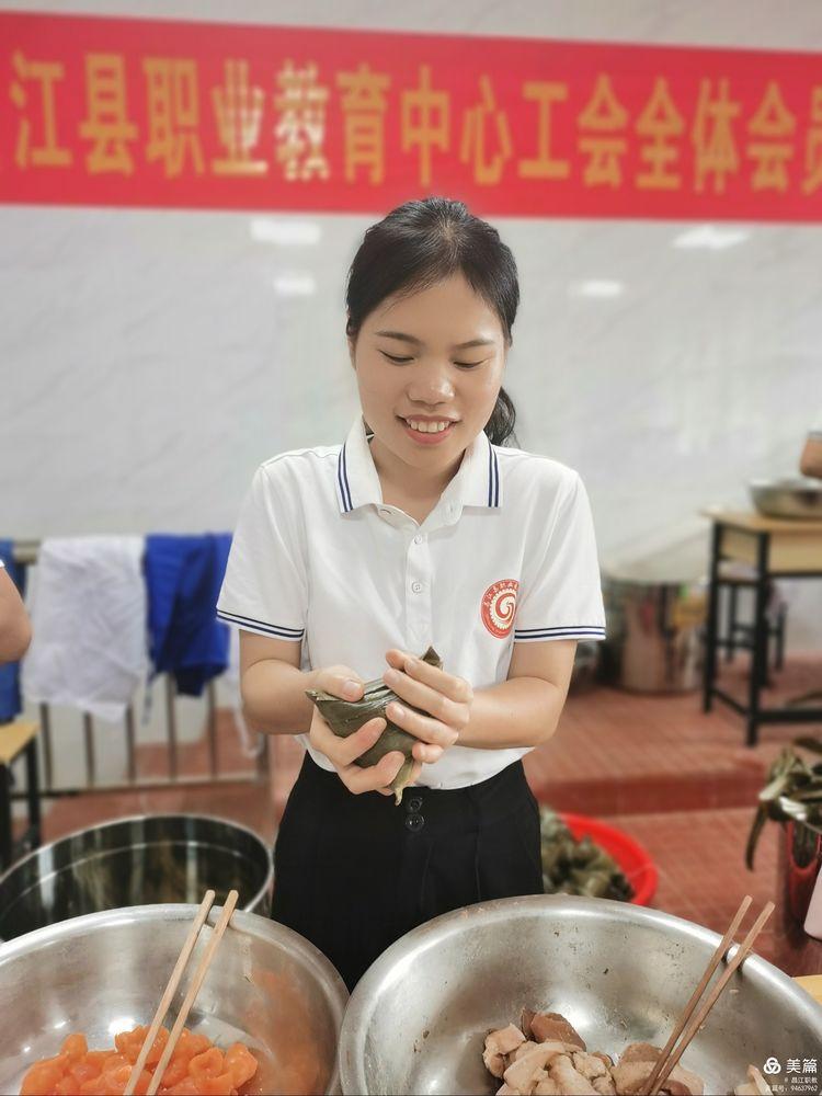 昌江县职业教育中心工会开展庆祝2021年端午节活动(图14)