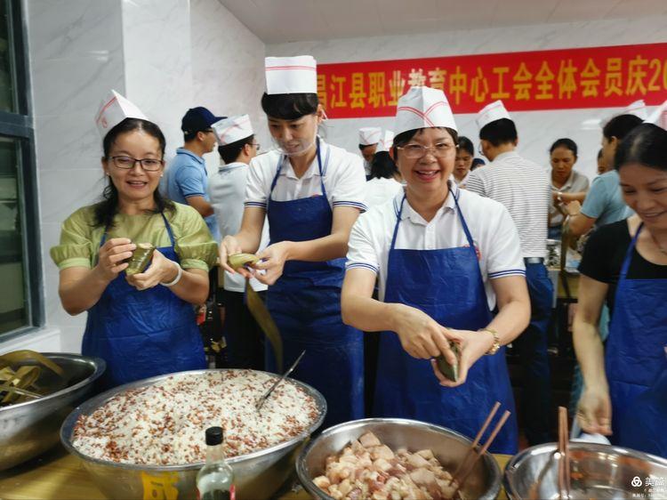 昌江县职业教育中心工会开展庆祝2021年端午节活动(图6)