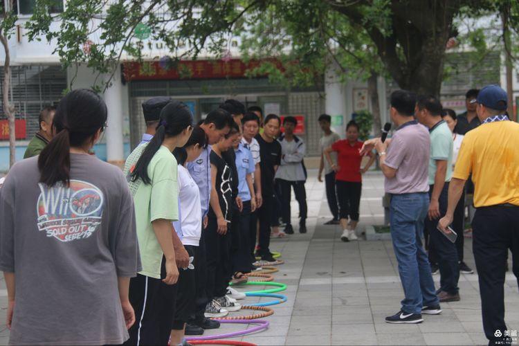"""昌江县职业教育中心工会开展庆祝2021年""""五·一""""国际劳动节活动(图13)"""